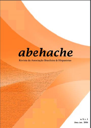 Visualizar v. 1 n. 9 (2016): Revista abehache